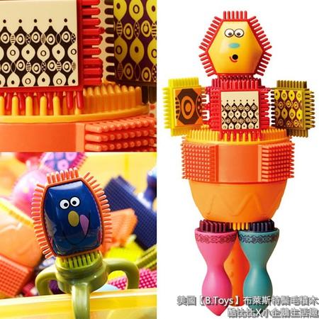 B toy bristle75-03.jpg