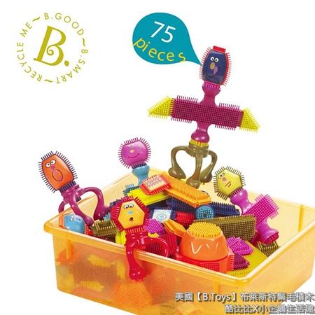 B toy bristle75-06.jpg