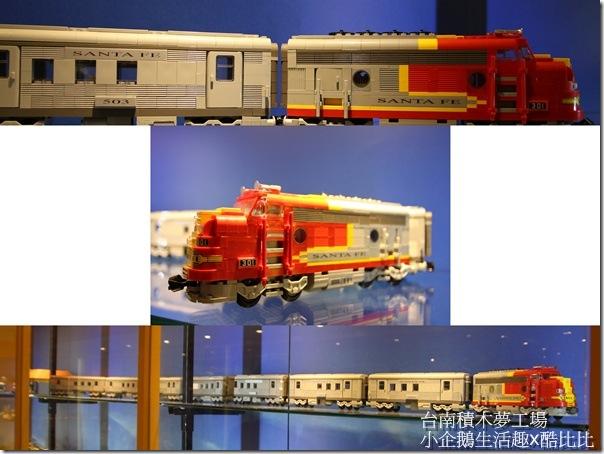 積木夢工廠5