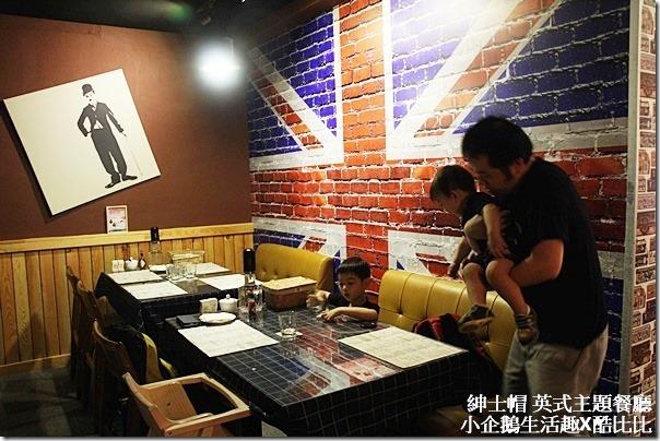 英式 主題餐廳 紳士帽IMG_3457
